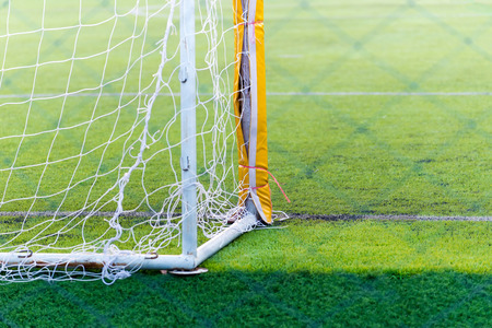 Blurred image of soccer goal Stock Photo