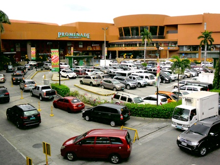 pants: Promenade in greenhills, san juan city in philippines, asia