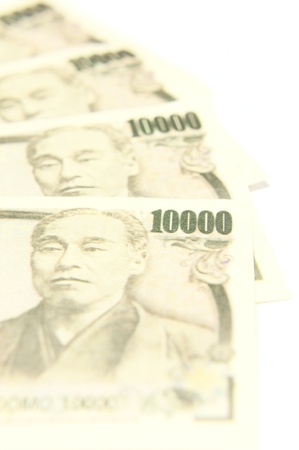 yen note: japanese money