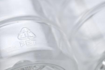 pet bottle photo