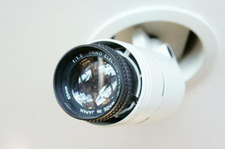 �berwachungskamera