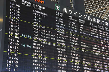 flight information Stock Photo - 13225871