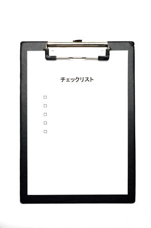 Checklist and Clipboard with white background Stock Photo - 13291872