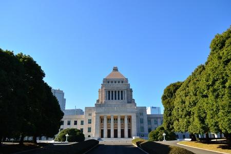 일본에서 다이어트 건물 에디토리얼