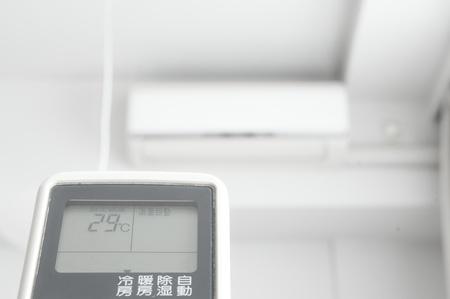 Air Conditioner Remote Control Stock Photo