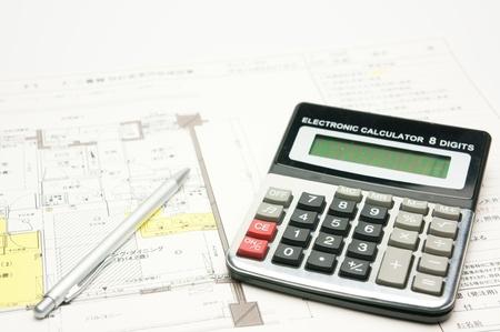Calculator Stock Photo - 13539902