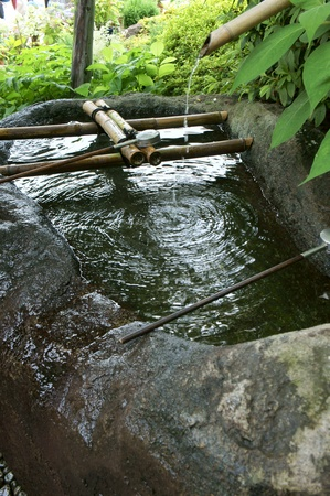 Water basin in japan photo