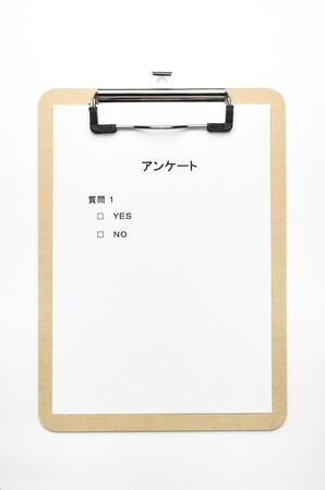 Questionnaire photo