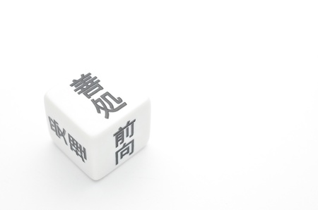 Dice with words japanese   kanji  Stock Photo - 15396357