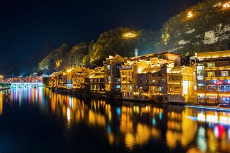 prov�ncia: Zhenyuan County, Guizhou province at night Editorial