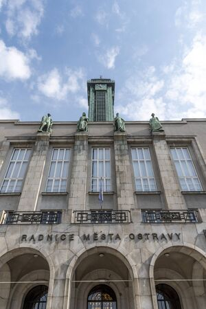 Ostrava new cityhall tower, front view