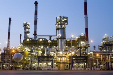 contaminacion ambiental: Una foto de la petroquímica planta industrial
