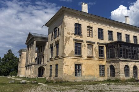 Kolga Manor at summer. Its located in northern Estonia, Lahemaa National Park