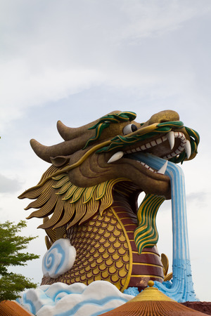 A dragon at suphanburi temple photo