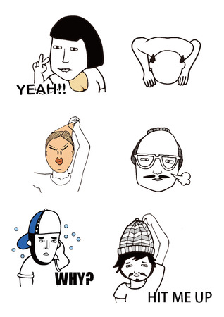 funny people: Funny People Illustration