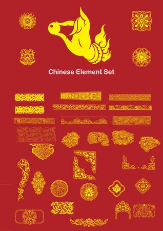 China Elementos Vector Foto de archivo - 32781693
