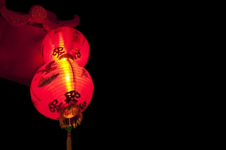 street lantern: Street lamps on the rope in chinese new year celebration, Nakhon Sawan, Thailand Stock Photo