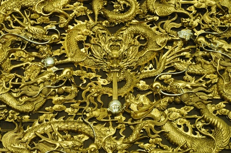 Gold Dragon Texture Stock Photo - 9184944