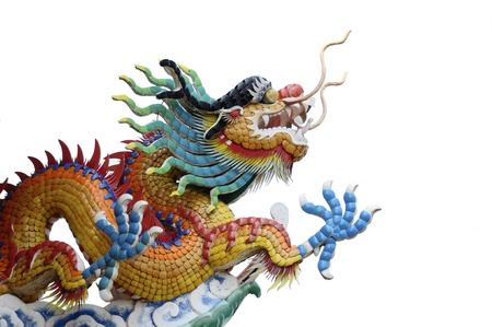 chinese dragon: Dragon jaune chinois isol� sur fond blanc Banque d'images