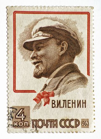 soviet:  Stamp on white background russian leader present