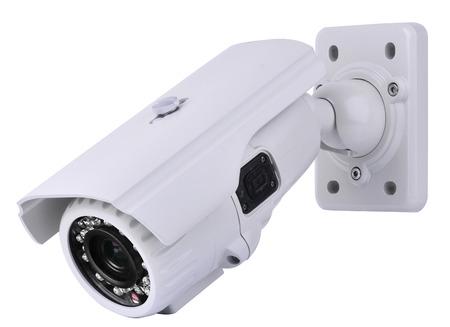 při pohledu na fotoaparát: CCTV kamery