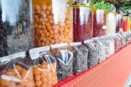the mixed of dried fruits sush as, kiwi, plum, cherry , etc.