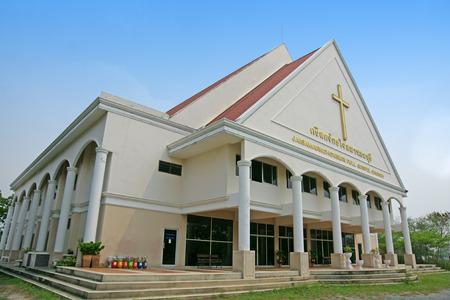 chonburi: Christian Church, Chonburi -  Thailand (Public Place) Stock Photo