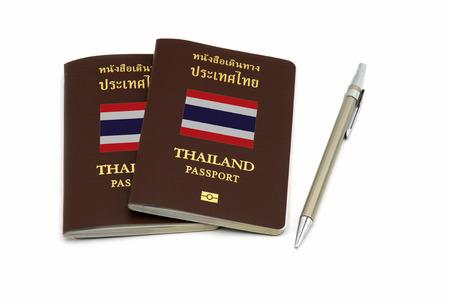 aec: Thailand passport and pen for Travel or A.E.C. concept