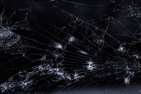 Screen of the broken tablet