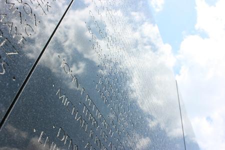 Washington DC,USA, July 22,2010 – Vietnam Veterans Memorial, Washington DC. Low angle focusing the engraved names of the sacrified soldiers