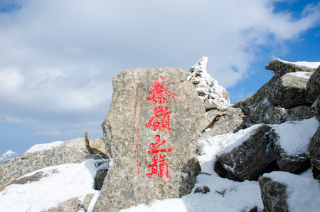 carving stone at snow mountain top Editorial