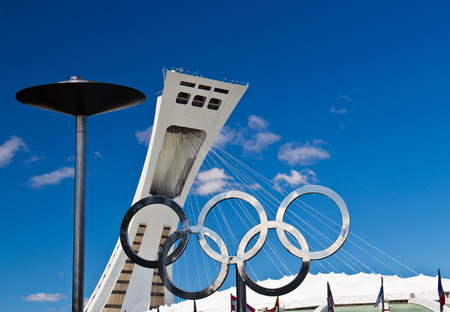 The Olympic Stadium in Monreal, Canada.  Home of the 1976 Summer Olympic Games