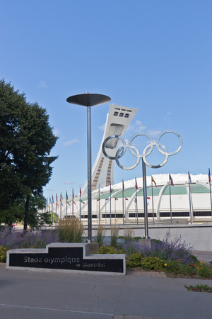 olympic stadium: The Olympic Stadium in Monreal, Canada.  Home of the 1976 Summer Olympic Games