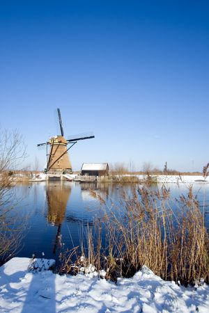 Dutch windmill in the Kinderdijk area, Holland Stock Photo - 7485704