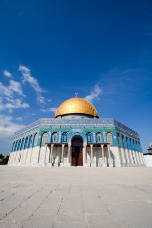 The Dome of the Rock , Jerusalem, Israel  Stock Photo