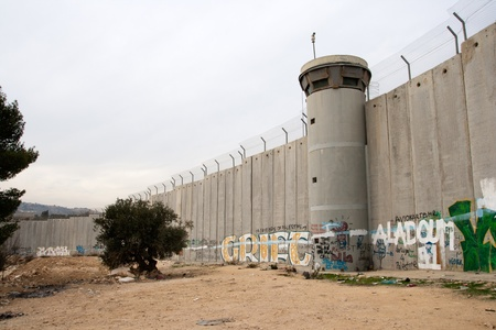 apartheid: Palestinian side of the Israeli seperation wall.