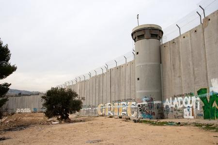israeli: Parte palestina del muro israel� seperation.