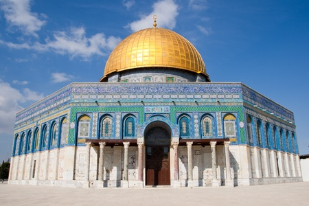 The Dome of the Rock , Jerusalem, Israel Stock Photo - 9124498