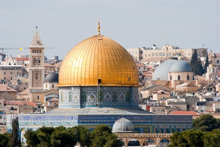 domes: Dome of the Rock. Jerusalem - Israel Stock Photo