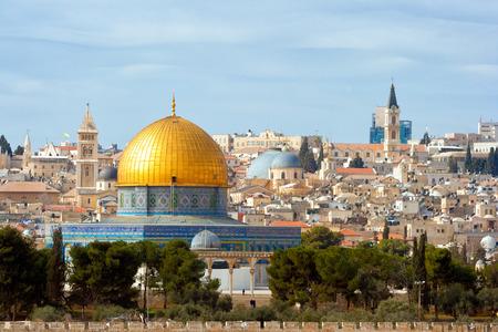 conflicto: La Cúpula de la Roca en el Monte del Templo en Jerusalén, Israel