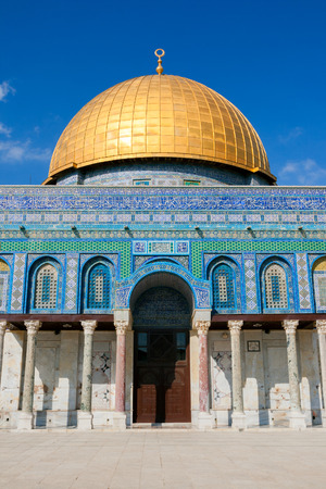 Entrance of the Dome of the Rock on the Temple Mount in Jerusalem, Israel  Stock Photo