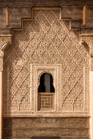MARRAKECH, MOROCCO - APR 29, 2016: Detailed view of the Ben Youssef Madrasa. A former Islamic college in Marrakech, Morocco.