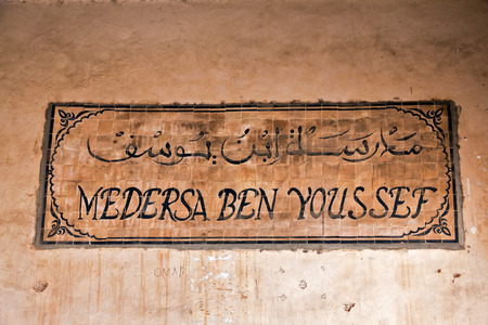 MARRAKESH, MOROCCO - APR 29, 2016: Entrance sign to the Ben Youssef Madrasa, a former Islamic college in Marrakesh. Redactioneel
