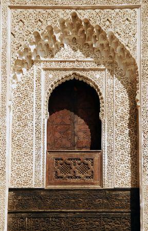 Bou Inania Madrassa in Fez, Morocco photo