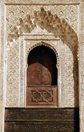 marrakech: Bou Inania Madrassa in Fez, Morocco Stock Photo
