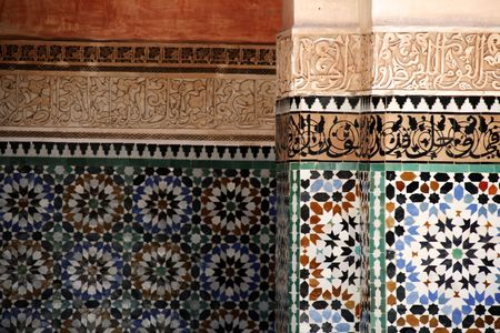 bab: Mosaic tiles at Ali Ben Youssef Madrassa in Marrakech, Morocco