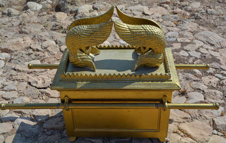 Ark of the Covenant 2 Stock Photo