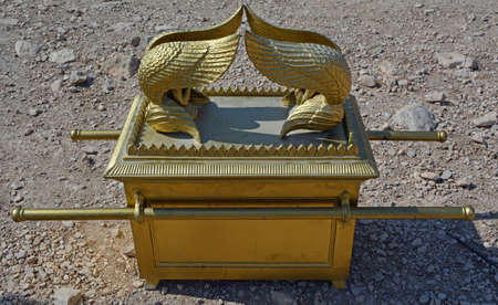 covenant: Ark of the Covenant Stock Photo
