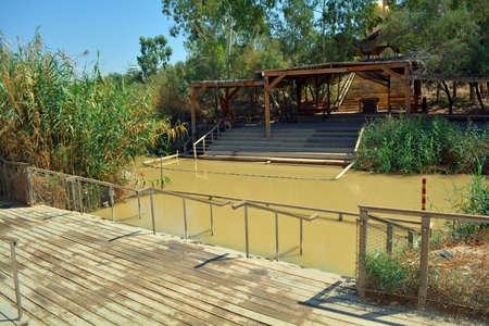 Jordan River Baptismal Site Imagens - 48325685