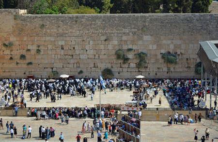 sukkoth festival: Wailing Wall in Jerusalem, Israel